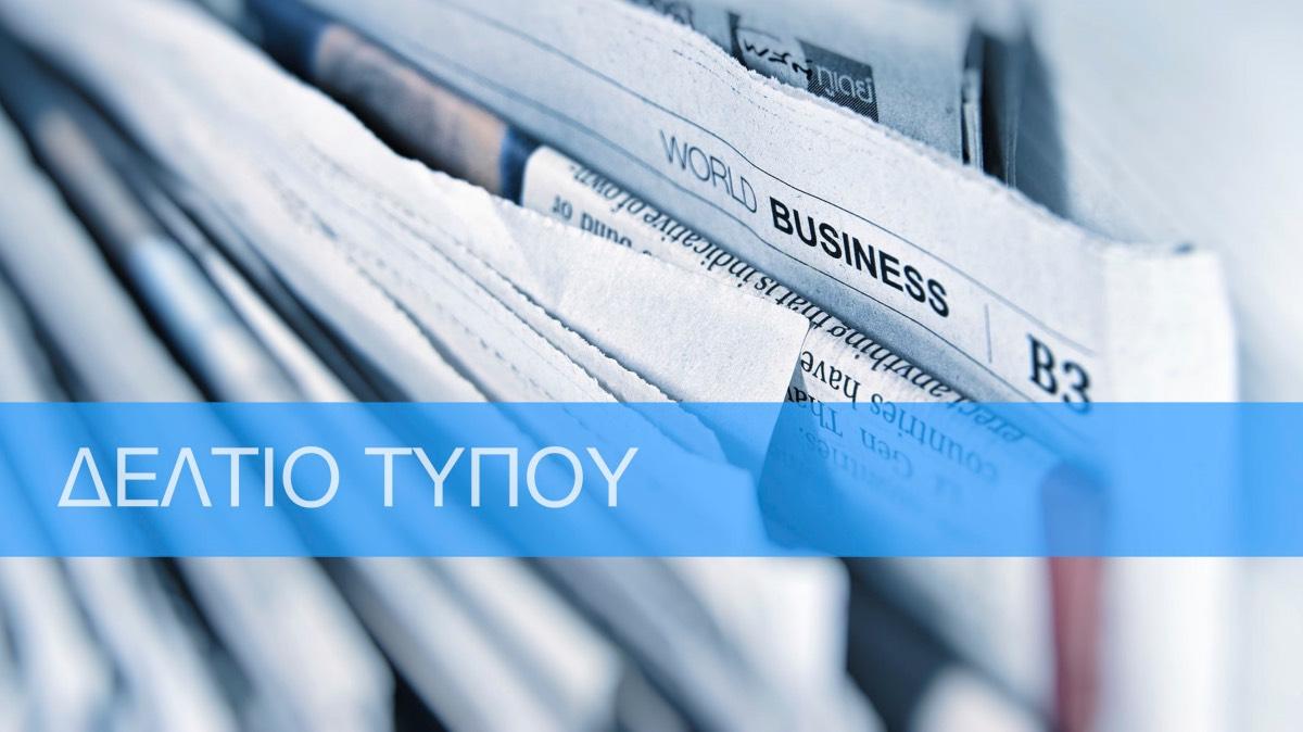 Κ. Ζέρβας στο Δημοτικό Συμβούλιο: «Η Θεσσαλονίκη θα γίνει χριστουγεννιάτικος προορισμός. Σύντομα θα κοιτά στα μάτια ευρωπαϊκές πόλεις με παράδοση»