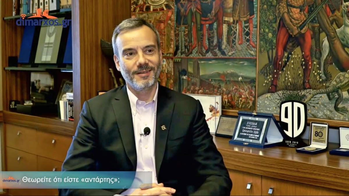 Ο Κ. Ζέρβας στο dimarxos.gr: Ο Μπουτάρης έχασε το στοίχημα της καθημερινότητας
