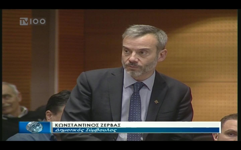 Τοποθέτηση για τη ψήφιση του Προϋπολογισμού του Δήμου Θεσσαλονίκης για το 2019