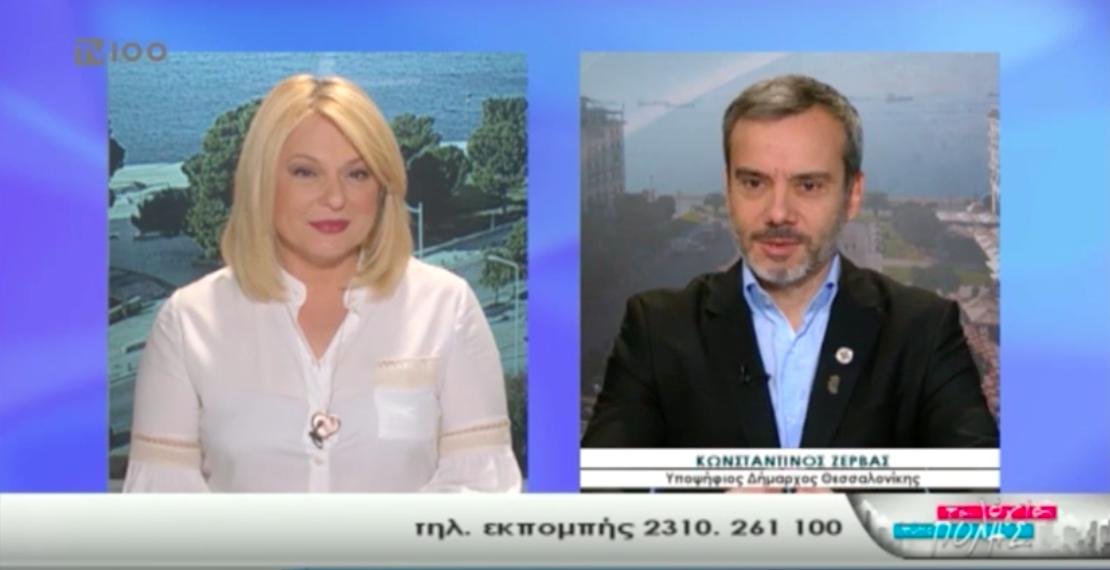 Συνέντευξη εφ' όλης της ύλης στην TV100