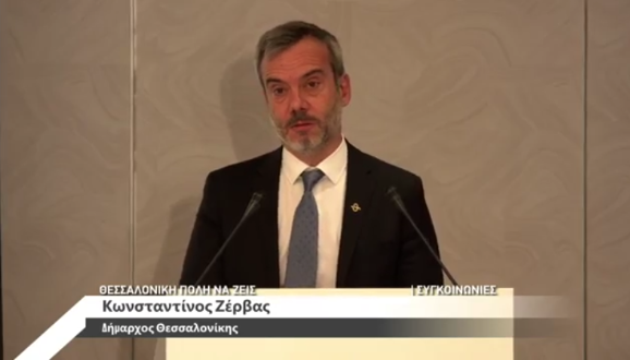 Ομιλία του δημάρχου Θεσσαλονίκης στην ημερίδα της εφημερίδας «Μακεδονία»