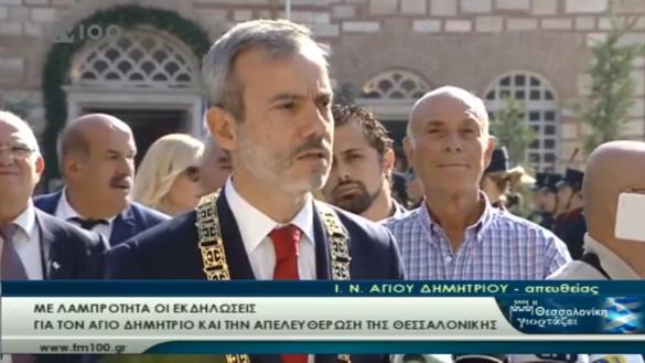 Δηλώσεις δημάρχου Θεσσαλονίκης μετά τη δοξολογία στον Ιερό Ναό του Αγίου Δημητρίου