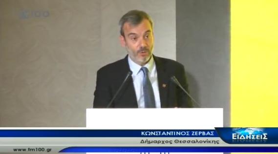 Χαιρετισμός του δημάρχου Θεσσαλονίκης στην υπογραφή της σύμβασης DHL Express Ελλάδας-Fraport Greece