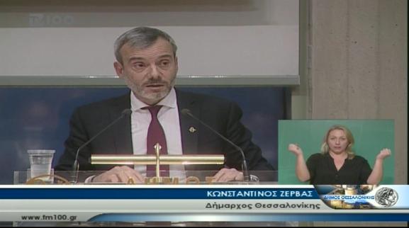 Τοποθέτηση του δημάρχου Θεσσαλονίκης για το θέμα του ΟΑΣΘ