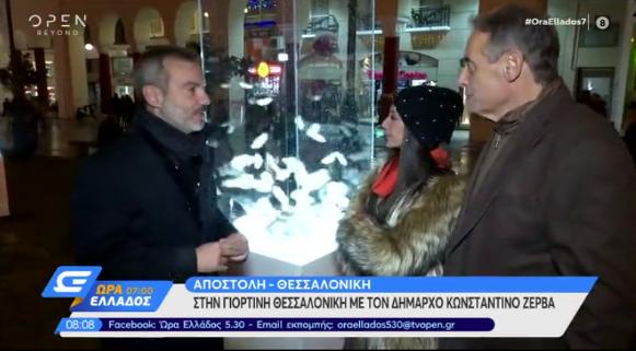 Αφιέρωμα του OPEN TV στην Χριστουγεννιάτικη Θεσσαλονίκη