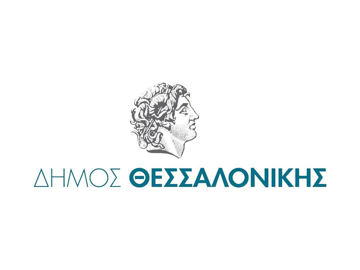 Υπογράφηκε η σύμβαση για την αποκατάσταση του διατηρητέου σχολείου της οδού Κριεζώτου