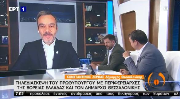 Συνέντευξη στην εκπομπή «Από τις έξι» στην ΕΡΤ1