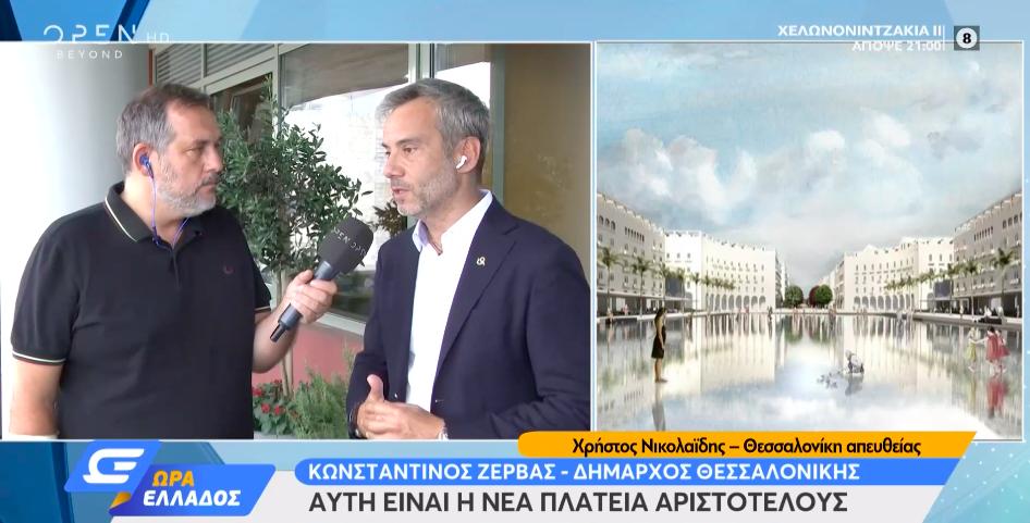 Συνέντευξη στην εκπομπή «Ώρα Ελλάδος» στο OPEN