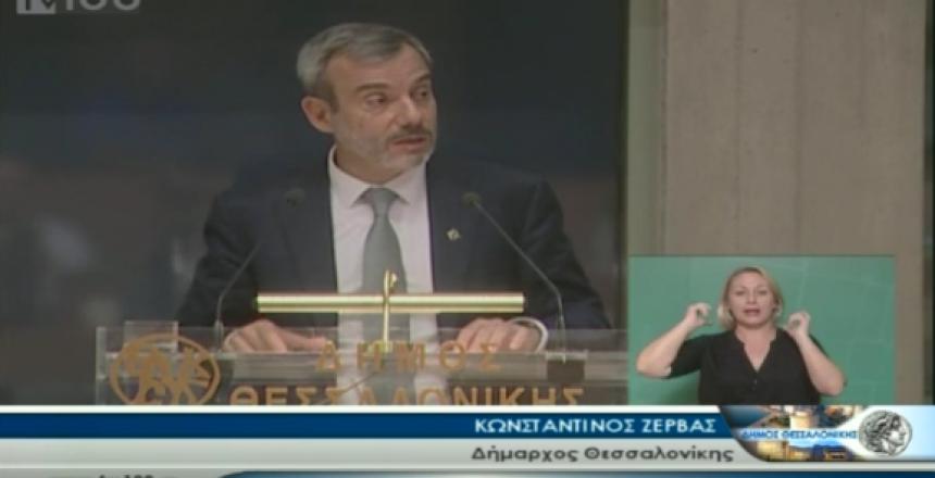 Τοποθέτηση του Δημάρχου Θεσσαλονίκης στο Δημοτικό Συμβούλιο