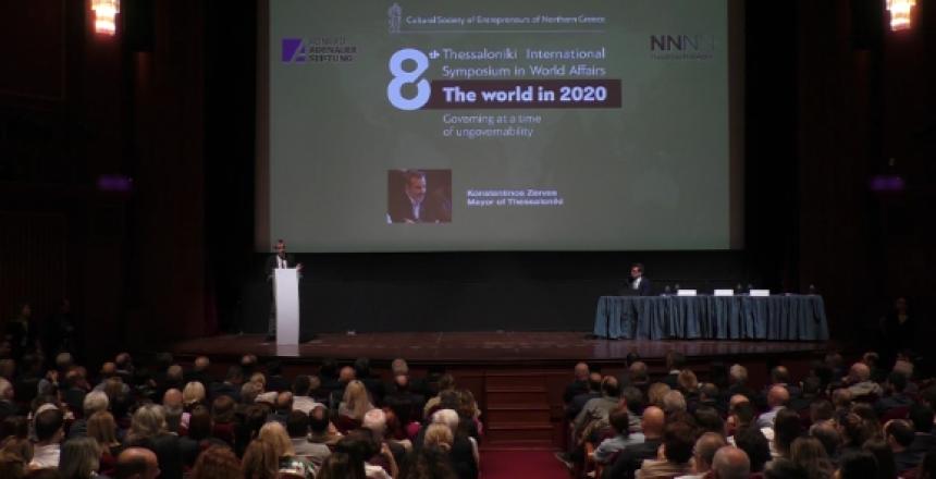 Ομιλία δημάρχου Θεσσαλονίκης στο 8ο Διεθνές Συμπόσιο Θεσσαλονίκης