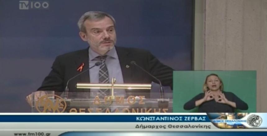 Τοποθέτηση δημάρχου Θεσσαλονίκης για το Τεχνικό Πρόγραμμα